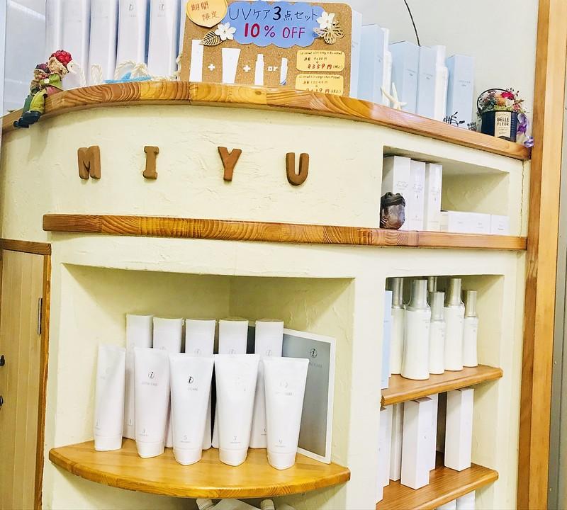 笠岡エリア「miyu」の店舗画像2